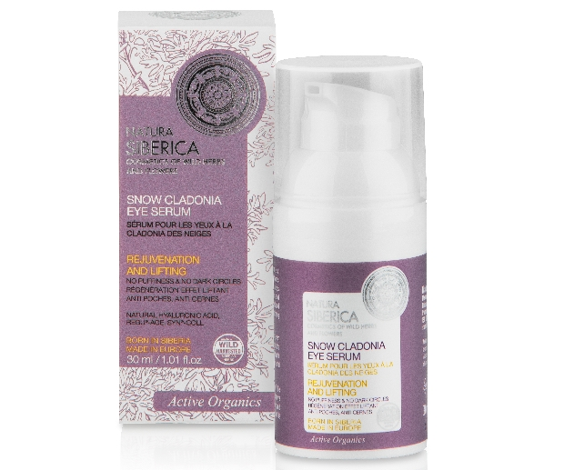 The unique base of Natura Siberica products is…
